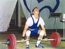 Тяжёлая атлетика Украины: успехи днепропетровской молодёжи
