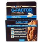 G - фактор - 30 капсул